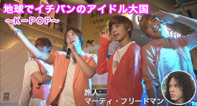 Last_show_photo_3
