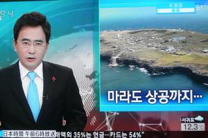 日本は1982年から韓国のイオド ...