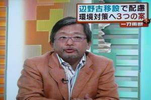 江川紹子・吉澤アナVS三反園・伊...