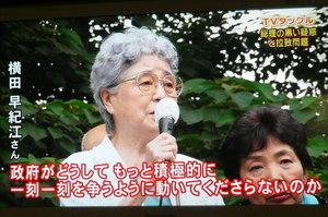 http://dametv.cocolog-nifty.com/photos/uncategorized/2011/07/26/003.jpg