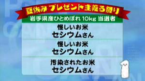 Pk2011080502100018_size0