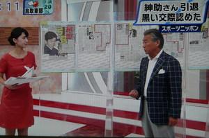紳助 トラブル 島田