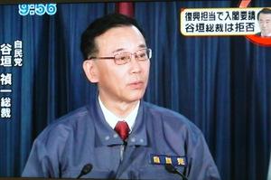002 - 【国会】国会、全面停止へ 麻生氏辞任要求めぐり野党が協議拒否 ★7